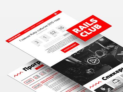 Rails Club Site vrn-dribbble-sd ruby conference promo web branding rails club