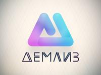 Demliz Logo
