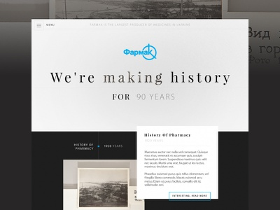 Farmak. 90 years. 90years minimal web-design site design farmak