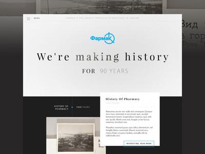 Farmak. 90 years. 90years minimal web-design site design farmak