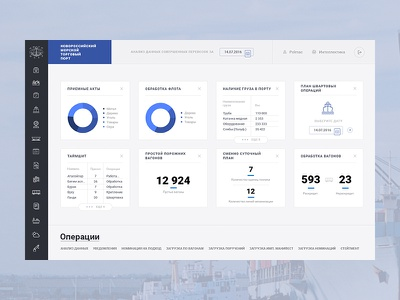 CRM Russian Seaport color white pills web-design site minimal