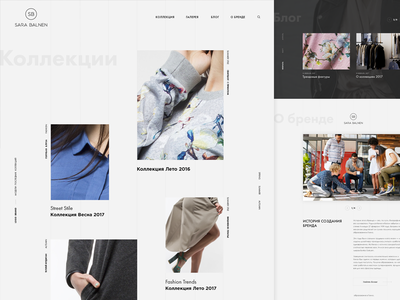 Sara Balnen. Fashion shop clean fashion task design ux ui page minimal