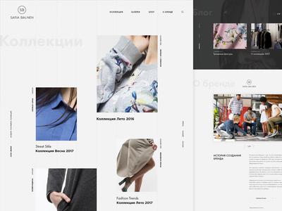 Sara Balnen. Fashion shop clean fashion task design ux ui page minimal