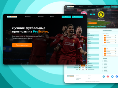 Football Predictions website UX/UI figma sport football web ux ui design