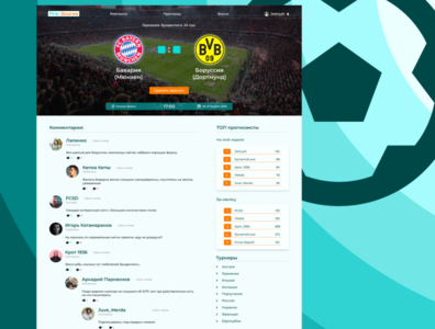 Football Predictions website UX/UI. Match centre sport football web ui ux design