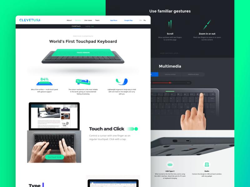 Clevetura — Website