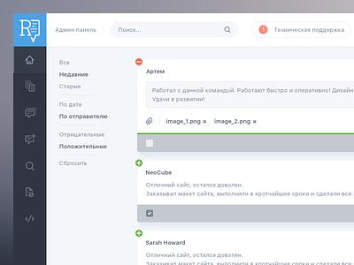 Dashboard 2 new web design ui ux artsurf