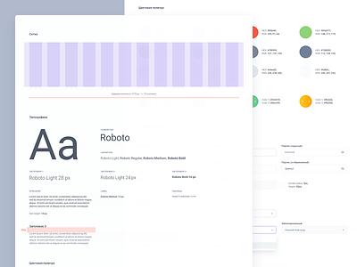 UI Kit StudyPay studypay project input button color ui kit typography