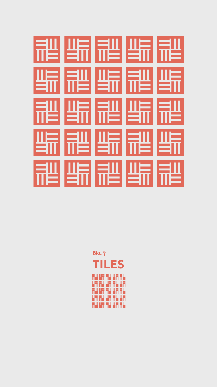 2017 0620 tiles 7 750x1334