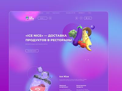 Food Delivery - Web Design 3d illustration ui ux web web design website