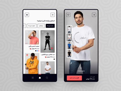 Clothing Shop App Concept sell buy shopping app shopping store clothing cloth shop app application shot design ux design ui design flat design flat uiux ux ui concept