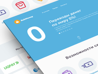 Landing page for money service.