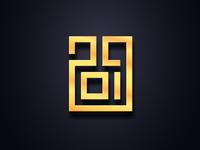 New Year 2019 typographic icon