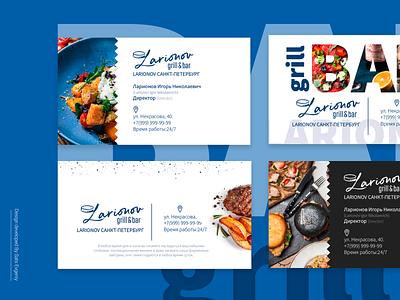 Identity development for Larionov grill bar restaurant blue grill bar food menu typography ui minimal logo branding