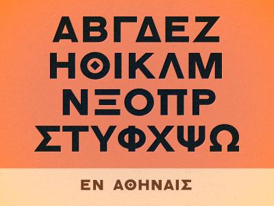 Greek titling revival typography sans greek type font capitals geometric