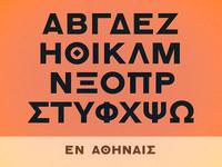 Greek titling revival