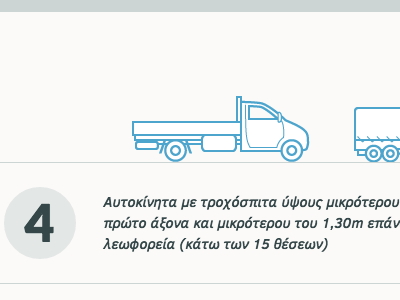 Pixel-perfect detail trailer car transport iconography vector line technical drawing truck