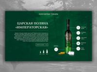 Product page for Brest Vodka