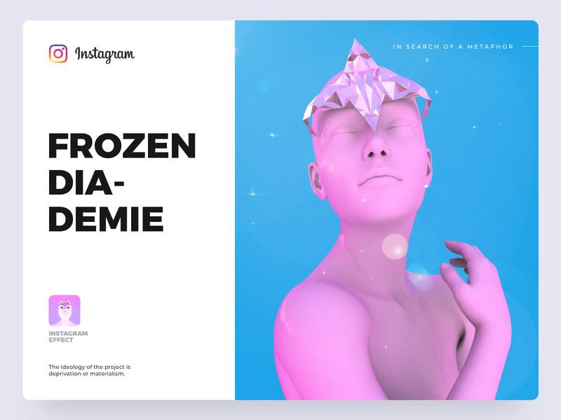 Frozen Diademie | Instagram Effect