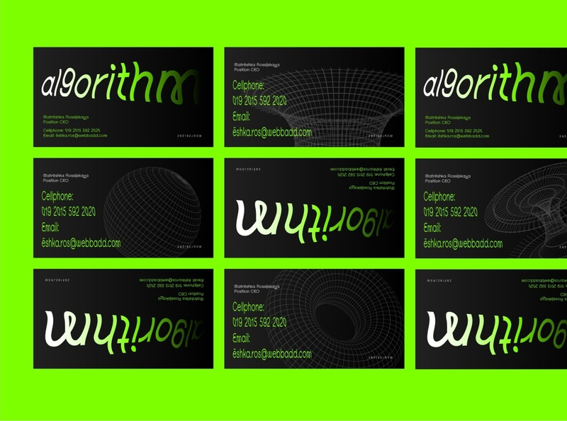Al9orithm | Humanist Sans-Serif kinetictypography kinetic font typeface type futuristic graphicdesign