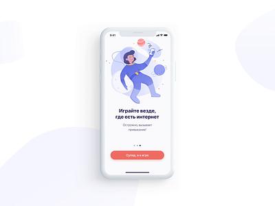 Super Quiz startup product design illustration quiz app onboarding animation game