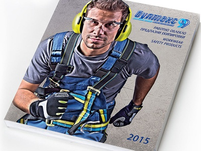 Bultex 99 LTD Annual Catalogue Design