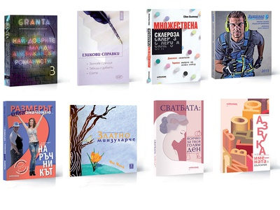 Books done for various Publishing Houses