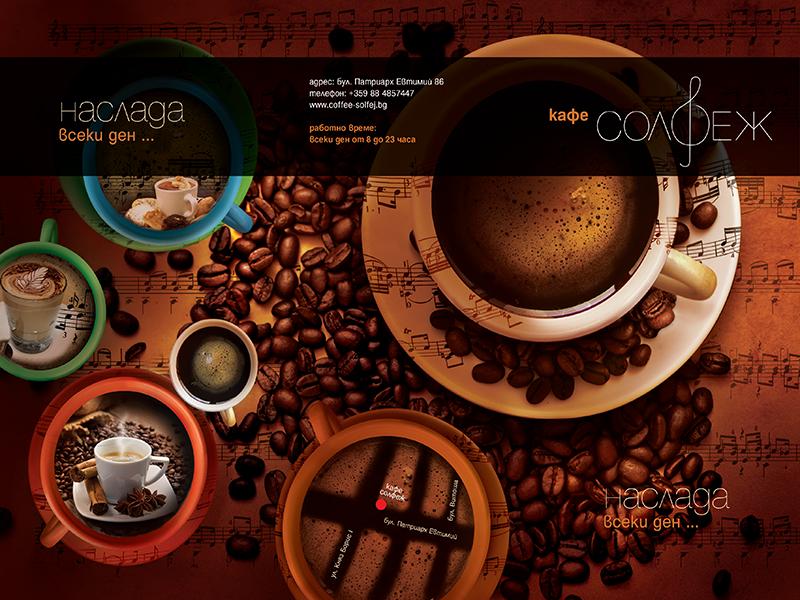 Coffee leaflet flyer print tea advertisement coffee brand brochure design