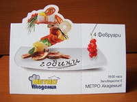 Invitation card two years METRO Academy