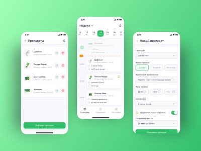 Medication Reminder App ios app design figma medical app medicine reminder app interface product design clean ui components dashboard ui mobile ui app