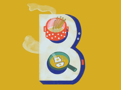 36 days of type - Boiling