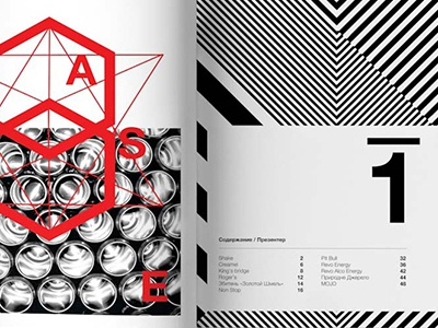 2-in-1 Annual Report annual report design 2-in-1 energetic drinks