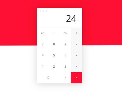 Daily UI #004 - Calculator challenge ux simple minimal calculator ui daily