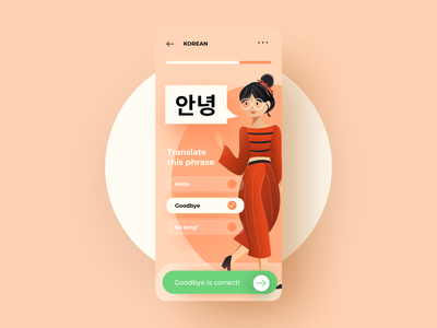 ✨Daily Design ✨ 011 오류 성공 message success error korean illustrations mobile app language learning language illustration trendy colourful layout simple design minimal clean ui challenge daily