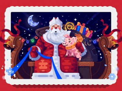 New Year 2019 Illustration