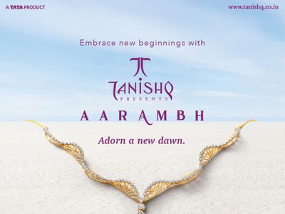 Aarambh Mailer - Tanishq branding design