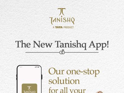 T mailer5 App