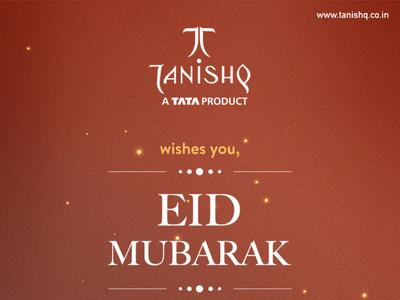 T mailer3 Eid