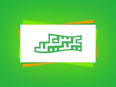 Happy Eid Greeting Cards & Typographies Freebie vector unique simple joy bechance download freebie typography arabic colors happy eid greeting cards