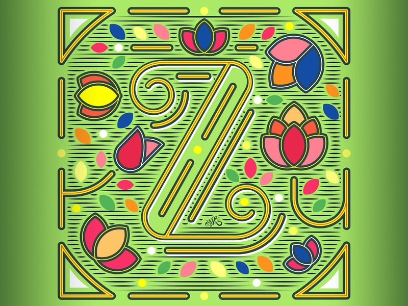 36 Days of Type // Z flat design capital letters style letters illustrator lettering design vector illustration erikdgmx