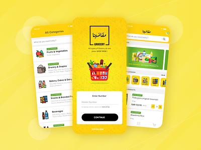 G R O C E R Y ux ui graphic design design app