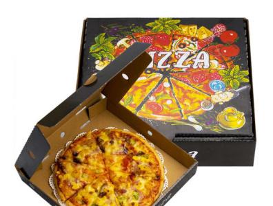 Custom Pizza Boxes custom-pizza-boxes-wholesale custom-printed-pizza-boxes custom-pizza-boxes