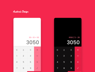 Daily UI Day 4 mobile ui ui uidesign design 004 dailyui