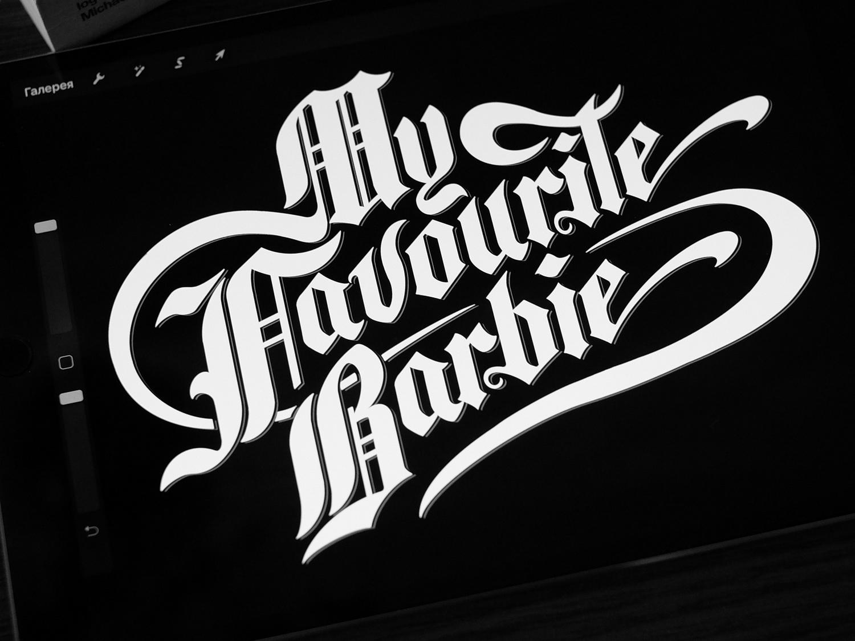 My Favourite Barbie Lettering procreate lettering typedesign handtype sketching лого леттеринг logodesign logotype handlettering typography type logo lettering