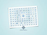 99 names of Allah names of allah ramadan typography nihad nadam modern arabic calligraphy arabic typography arabic calligraphy 99 names of allah islamic art الخط العربي