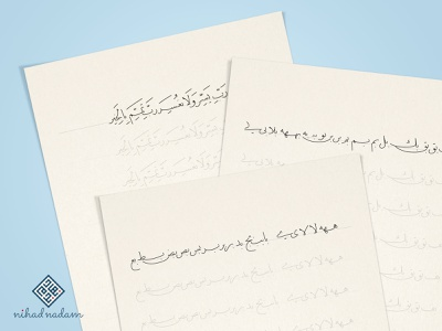 Improve Your Arabic Handwriting Workbook modern arabic calligraphy arabic typography nihad nadam calligraphy الخط العربي arabic calligraphy arabic typography