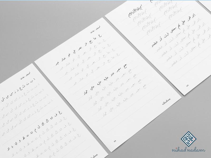 Arabic Handwriting Practice Worksheets modern arabic calligraphy arabic typography nihad nadam الخط العربي handwriting arabic calligraphy calligraphy typography