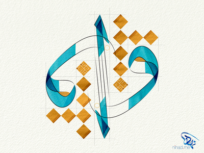 Waw Alef Waw sufi waw wow الخط العربي arabic calligraphy typography calligraphy arabic