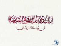 mahmoud darweesh