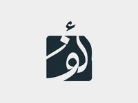 Alef Logo design